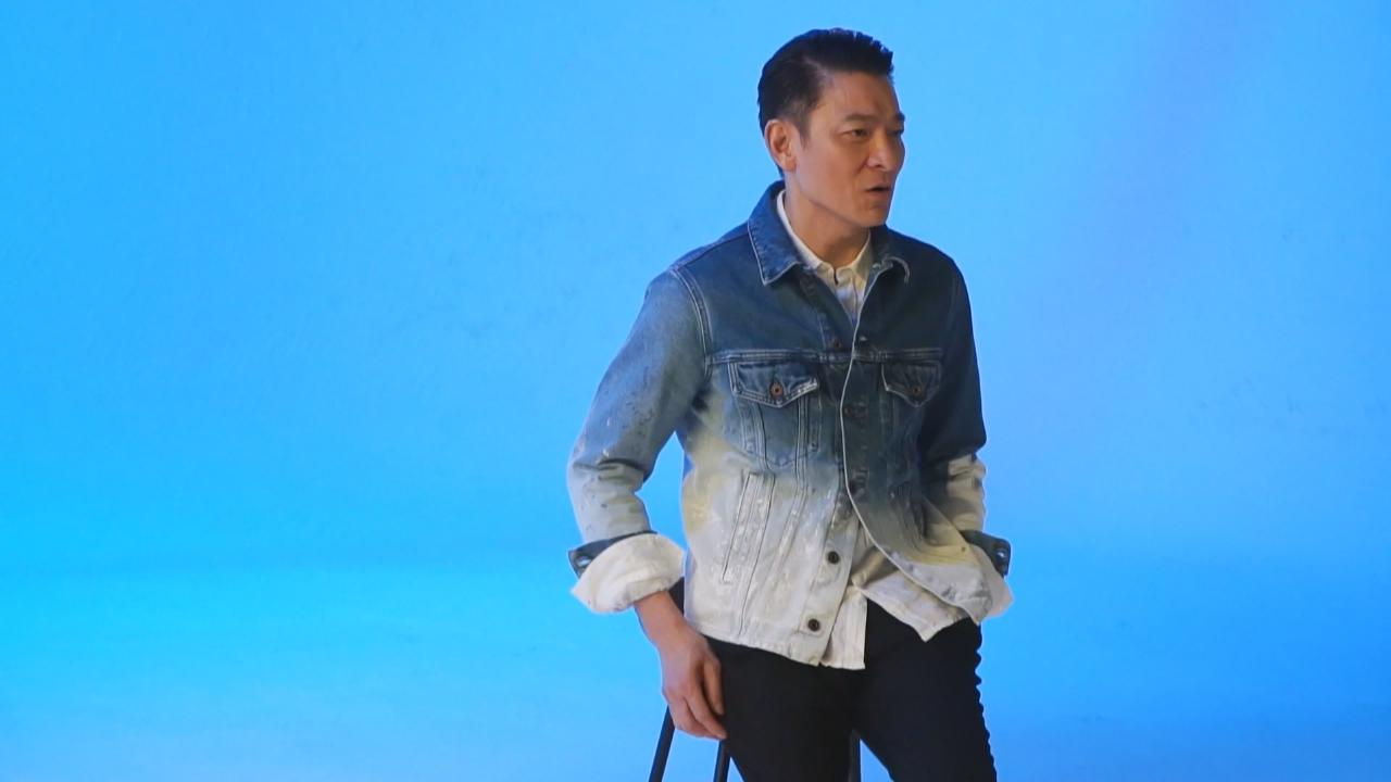 (國語) 劉德華為新歌拍攝MV 與工作人員相聚感開心
