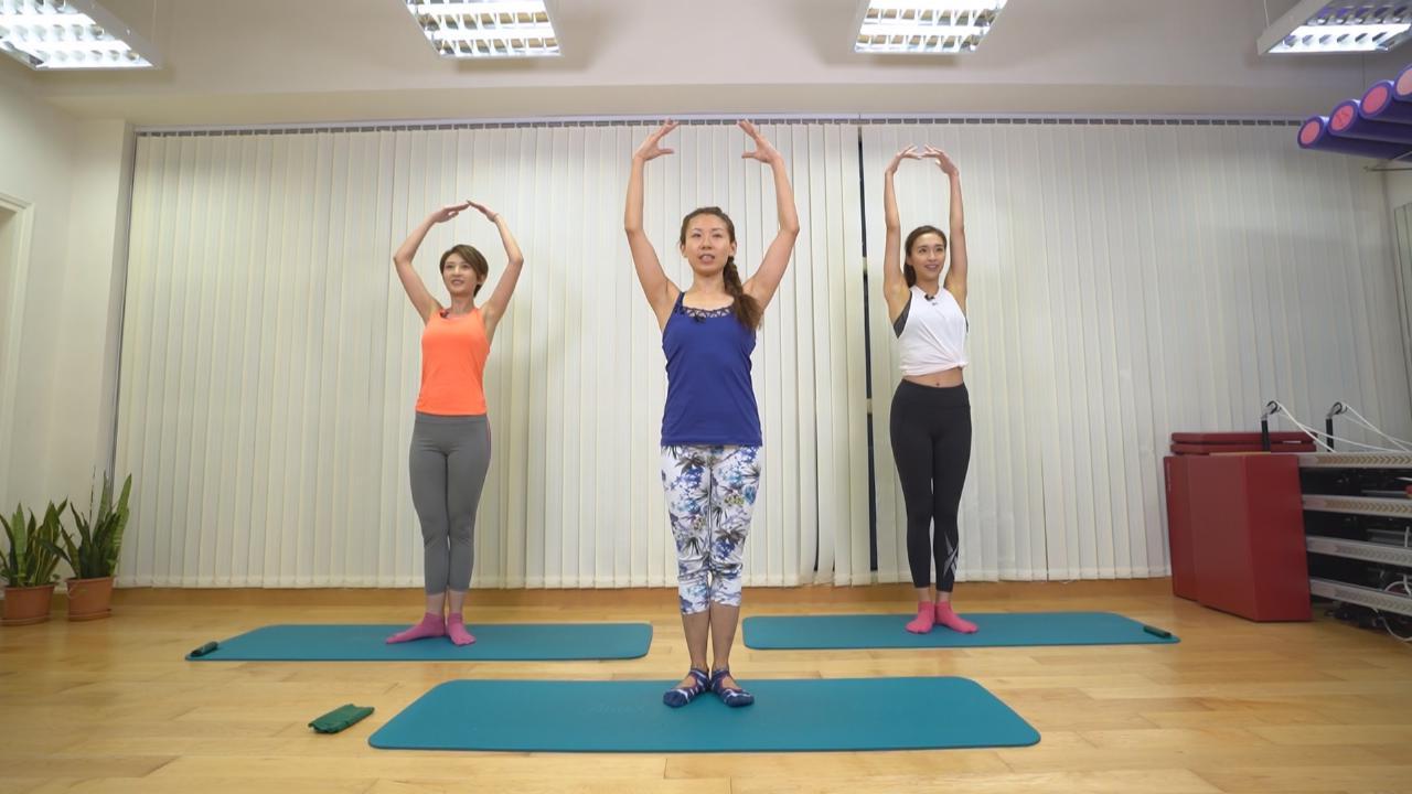 姊妹淘Get Moving_芭蕾舞健身