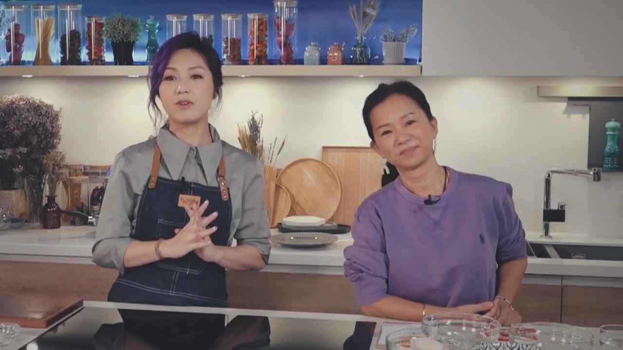 楊千嬅邀林珊珊作客烹飪節目 兩人大談湊仔經