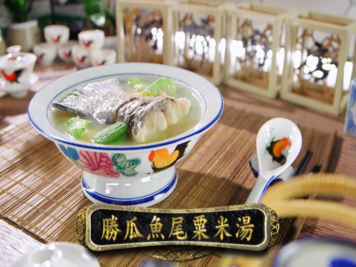 勝瓜魚尾粟米湯