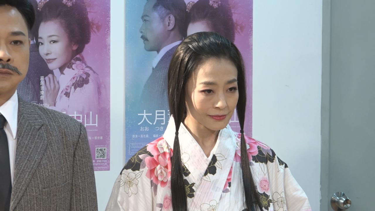焦媛首演音樂劇挑戰大