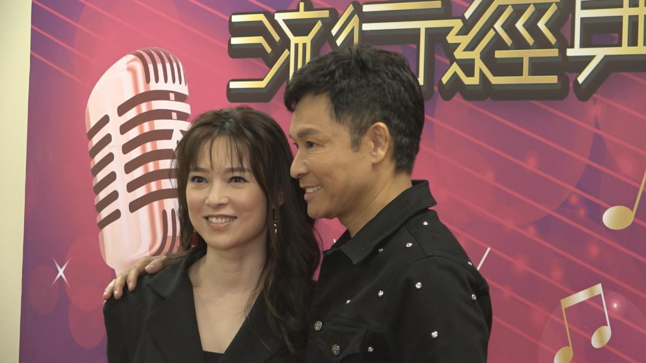 獲薛家燕邀請上流行經典50年 郭晉安夫妻檔合唱心情忐忑