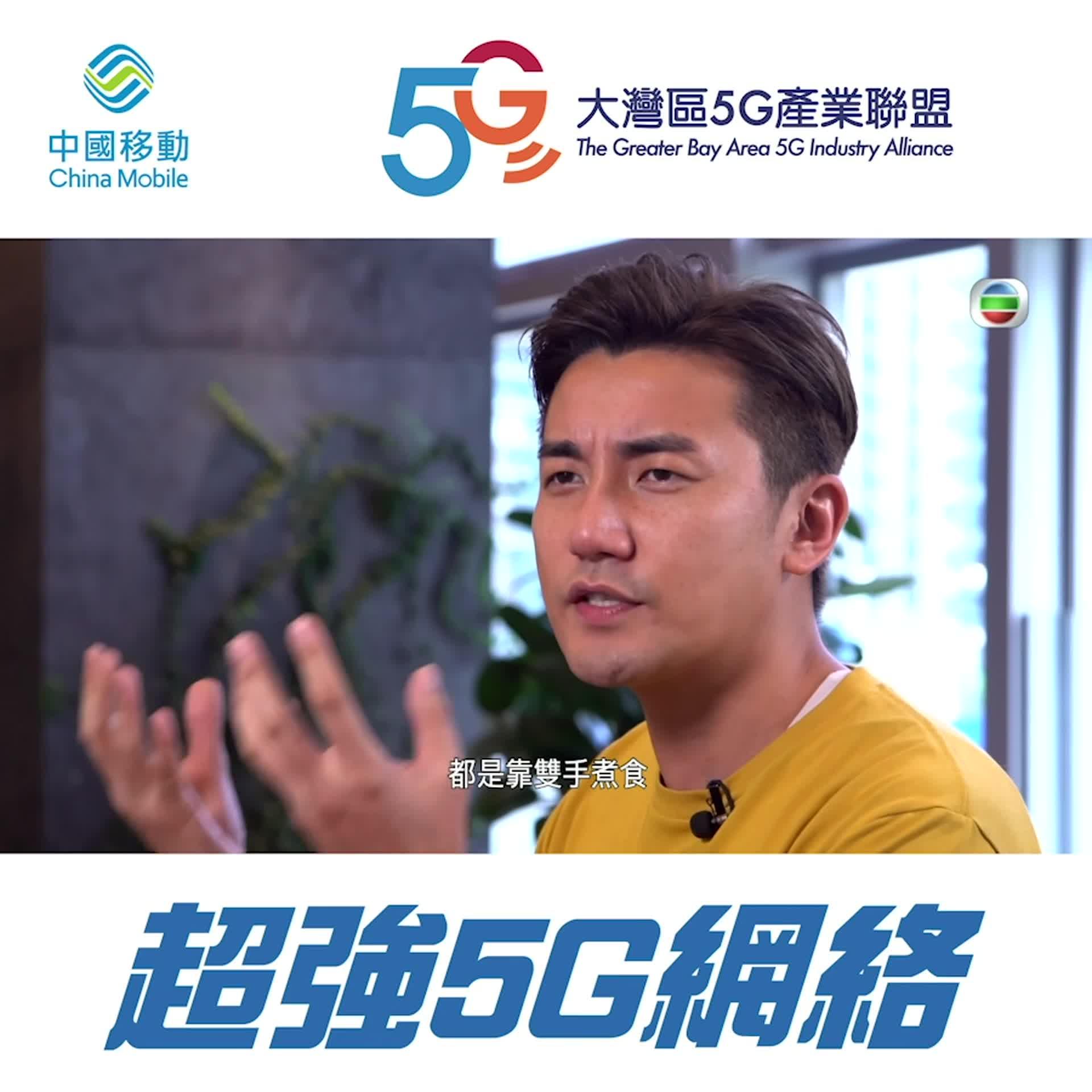 【5G改寫我們的故事】機械人一手包辦 煮食送餐上樓送外賣