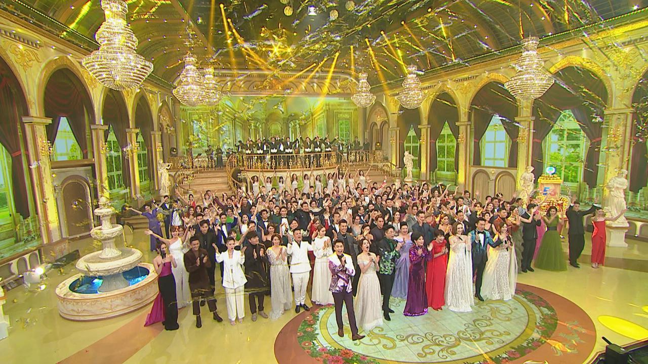 (國語)萬千星輝賀台慶隆重舉行 逾二百藝員為TVB慶祝53歲生日