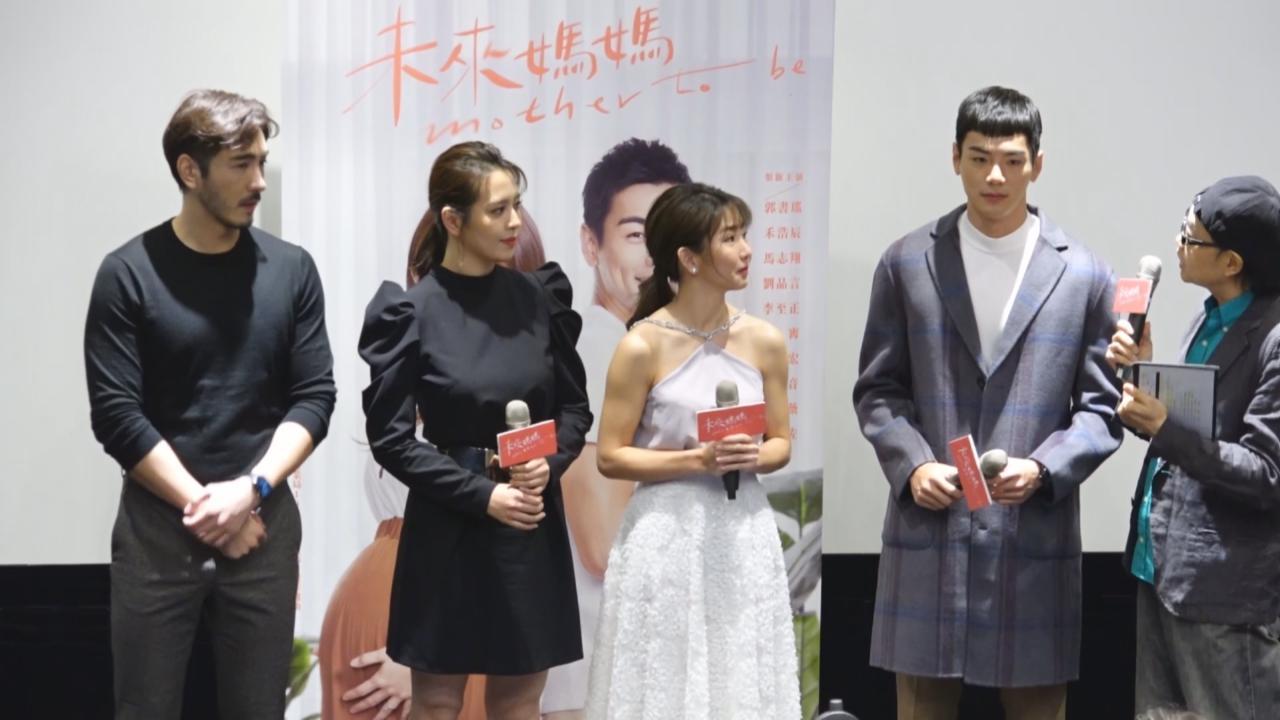 (國語)新劇探討女性結婚生育議題 劉品言受作品影響考慮凍卵