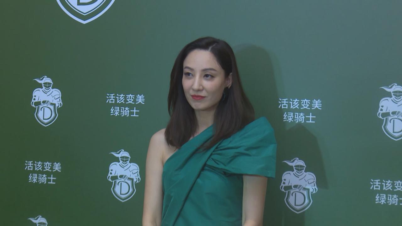 (國語)鄭希怡上海出席活動 笑言對側頭殺爆紅感意外