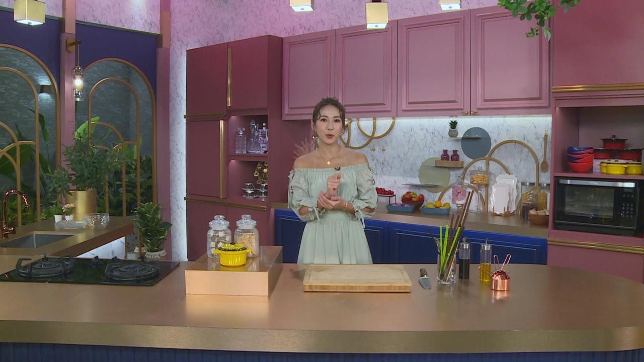 台灣煮家蔡 台式蔥油餅