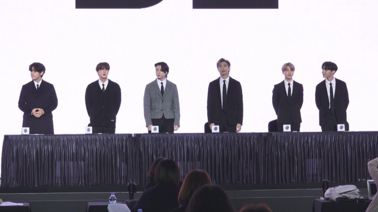 BTS推出第七張迷你專輯 盼為抗疫疲勞歌迷帶來安慰