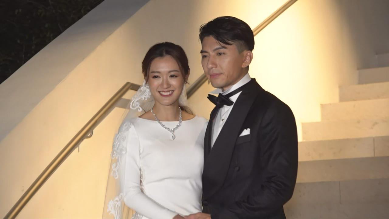 (國語)袁偉豪張寶兒正式完婚 於自家會所低調舉行婚禮