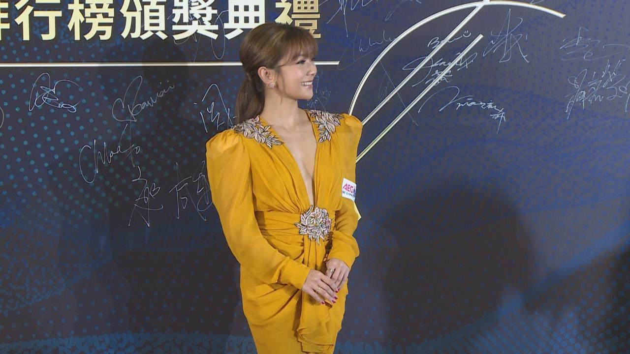 (國語)音樂平台舉行頒獎禮 何雁詩獲首個唱作歌手獎