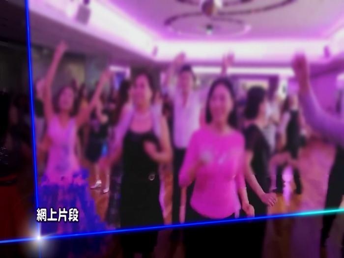 跳舞群組超過500人成最大染病組群 富豪基層都中招 全港播毒軌跡大追踪
