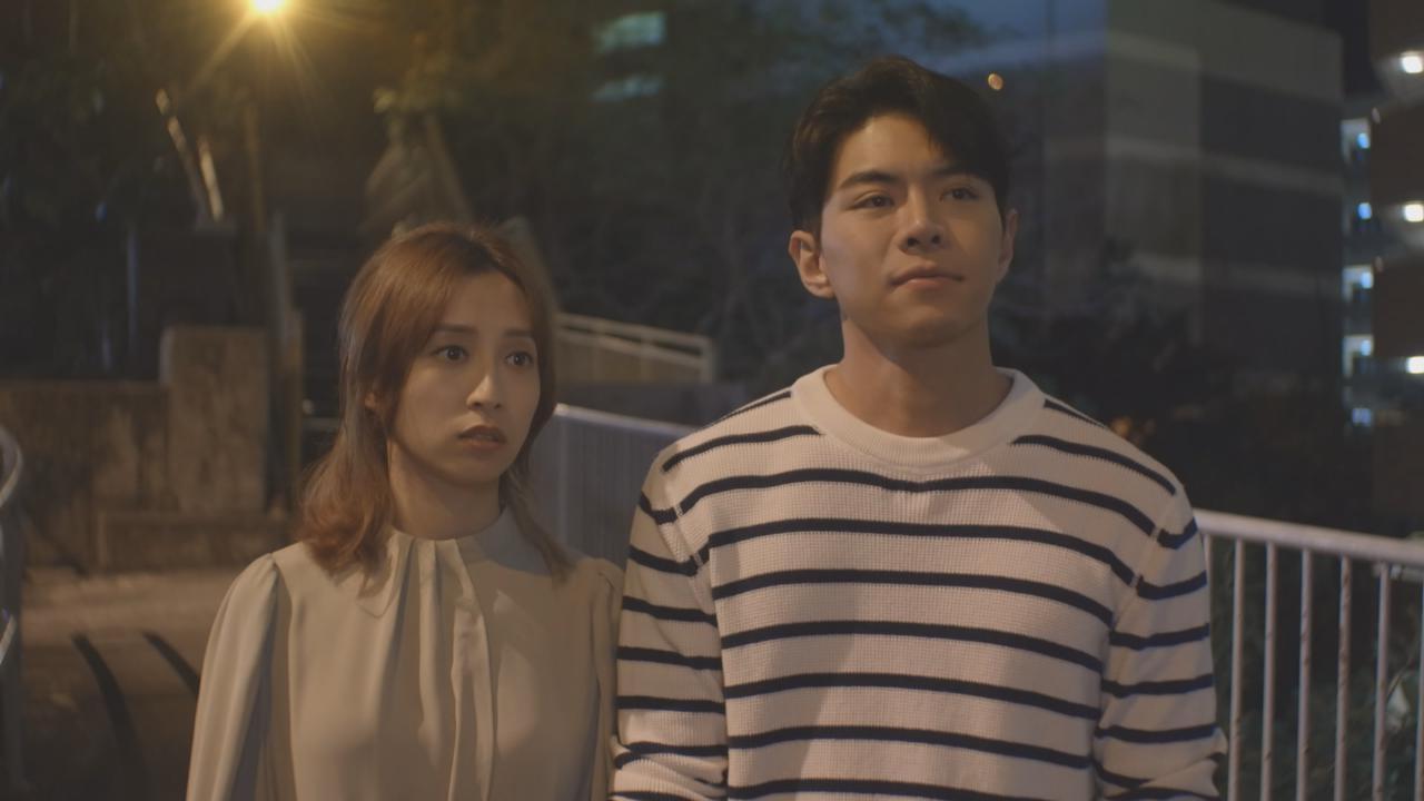 香港愛情故事 預告片