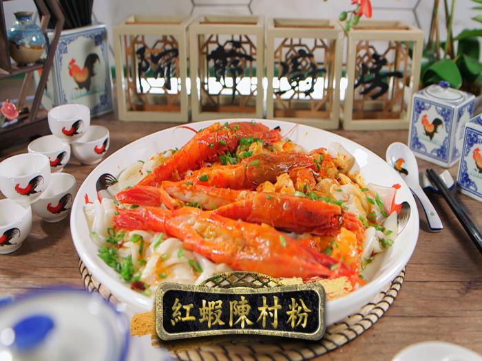 紅蝦陳村粉