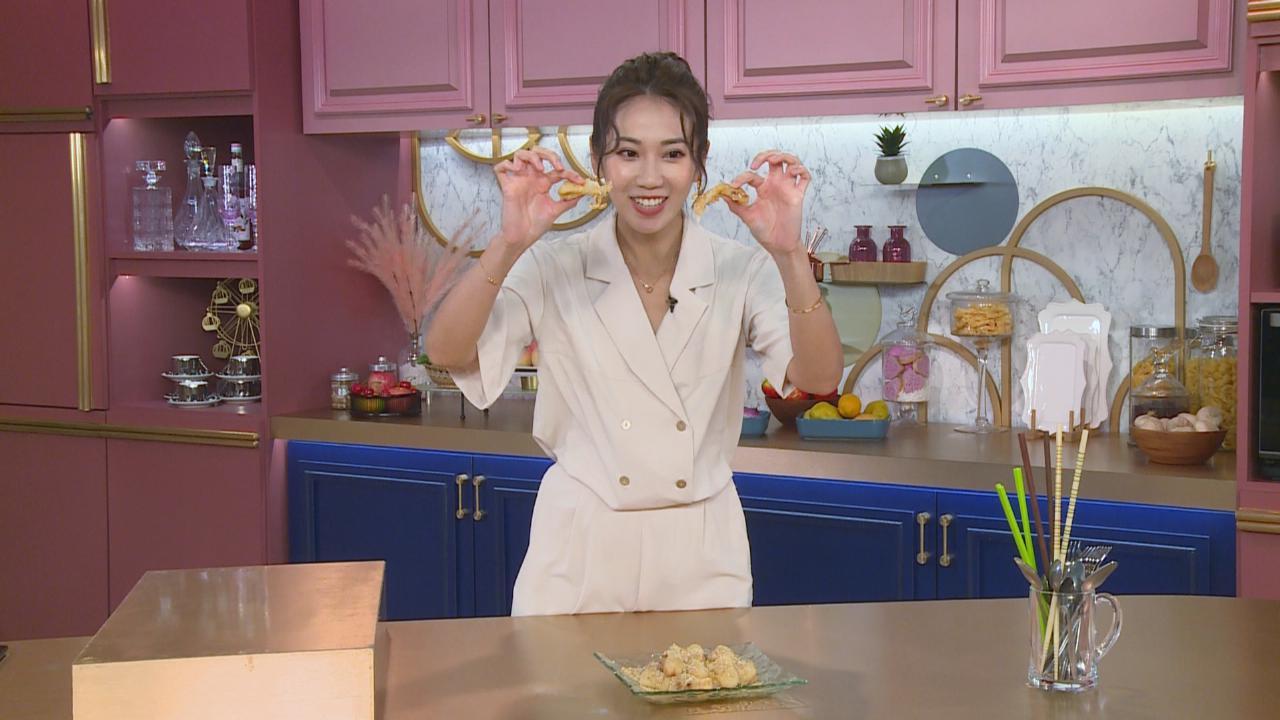 台灣煮家蔡 香脆白糖糕