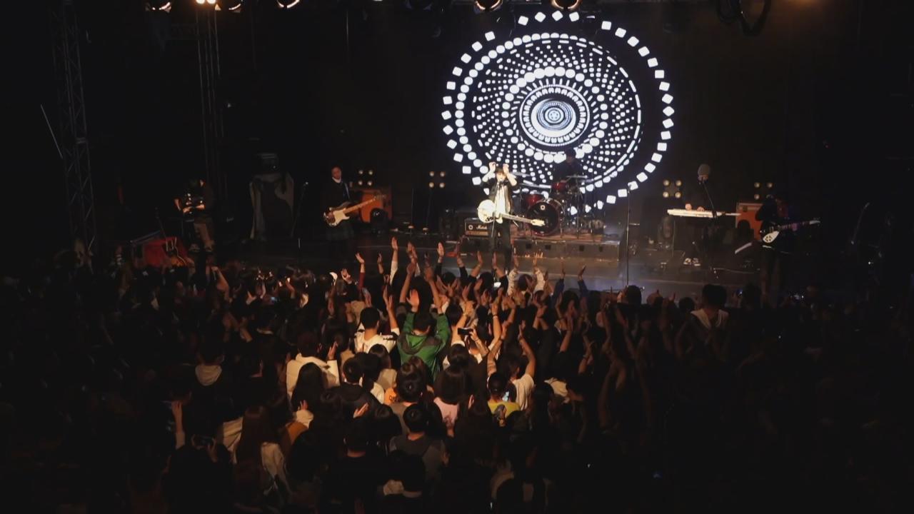 果味VC樂隊舉行首唱會 主打歌背後內藏動人意義