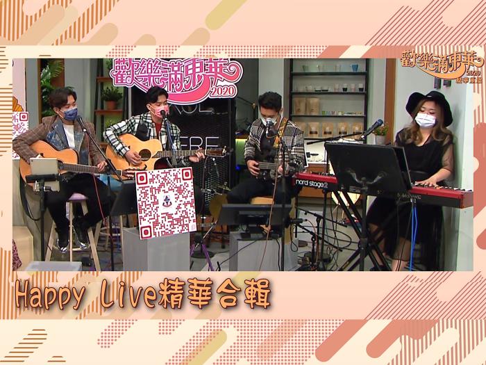 Happy Live精華合輯