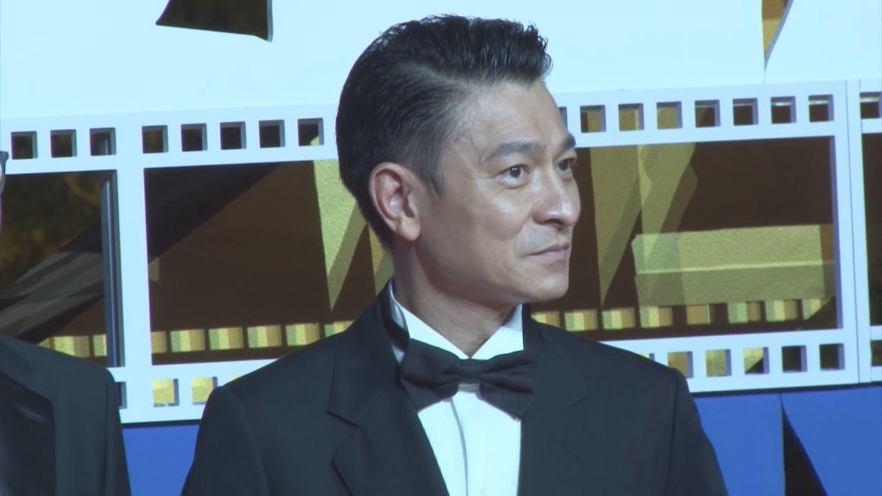 (國語)第33屆金雞獎頒獎典禮隆重舉行 劉德華期待明年再參與盛事