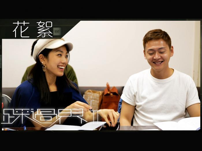 花絮    片場搞笑王姜麗文