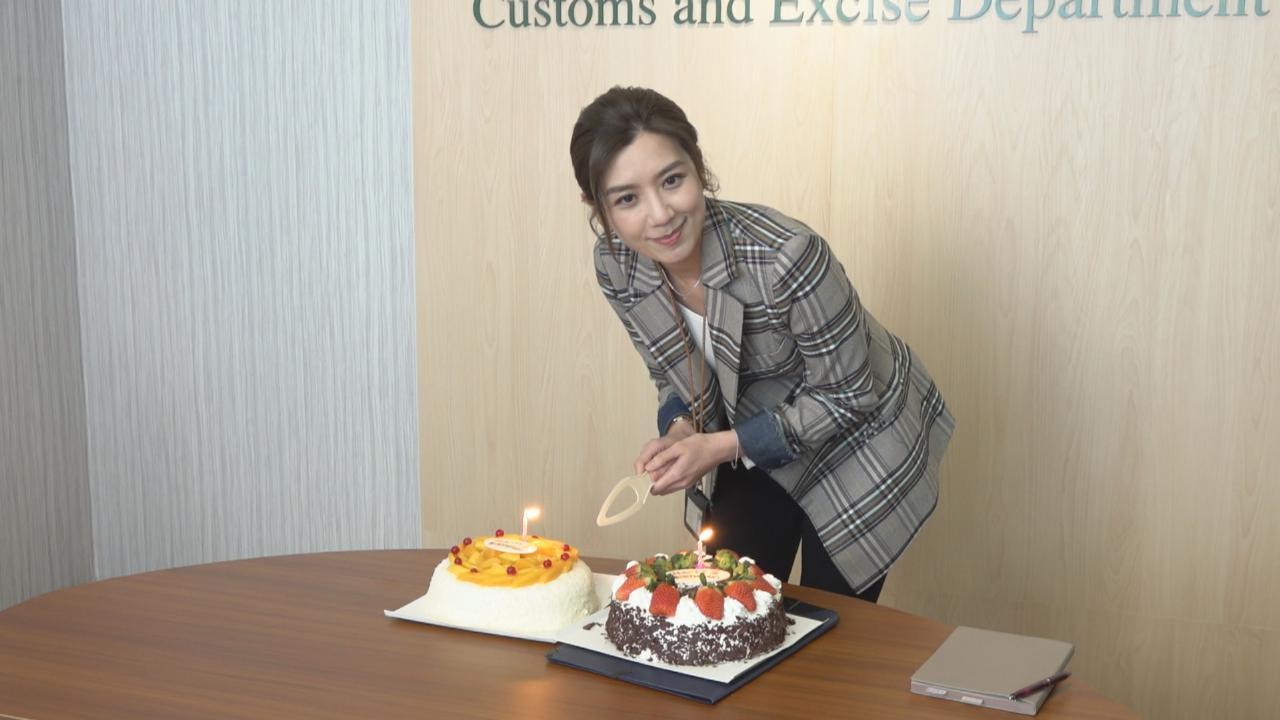 黃智雯為新劇開工 獲劇組驚喜補祝生日
