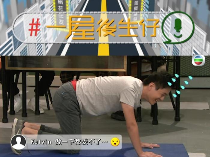 核心肌群等於腹肌?練好Core可以保護條腰!
