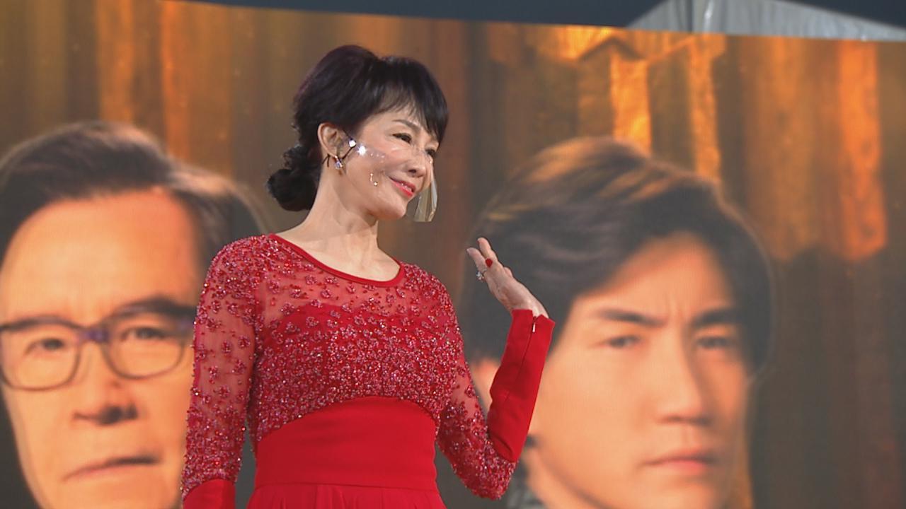 萬千星輝頒獎典禮2020 小生花旦盛裝打扮行紅地氈