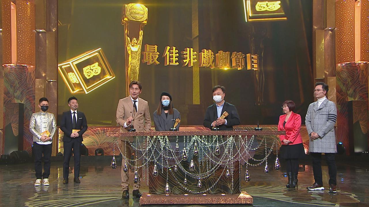 獲最佳節目主持 周柏豪袁偉豪感謝製作團隊