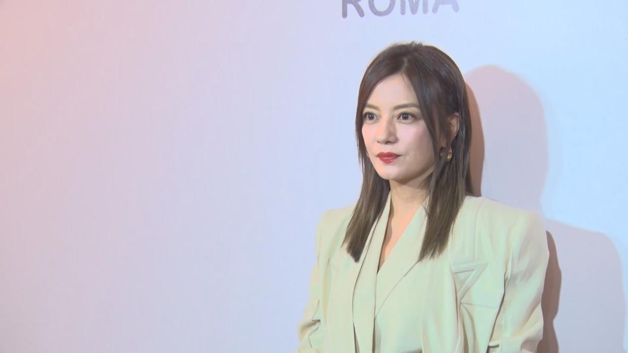 (國語)趙薇監製劇集為女性發聲 觀眾關心新電影進度