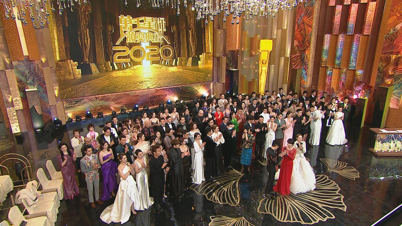 (國語)萬千星輝頒獎典禮2020隆重舉行 眾藝員盛裝出席星光熠熠