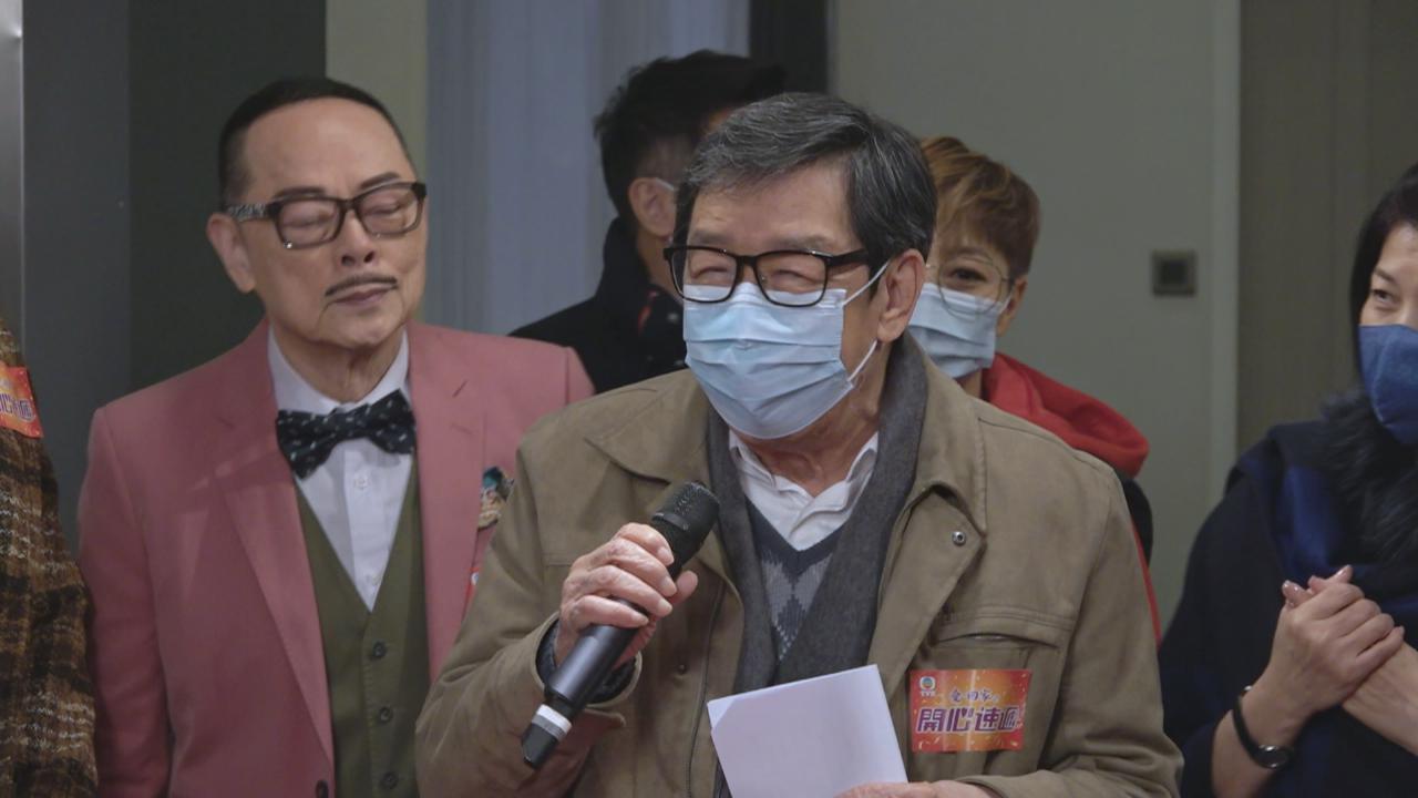 胡楓獲愛回家劇組賀89歲大壽