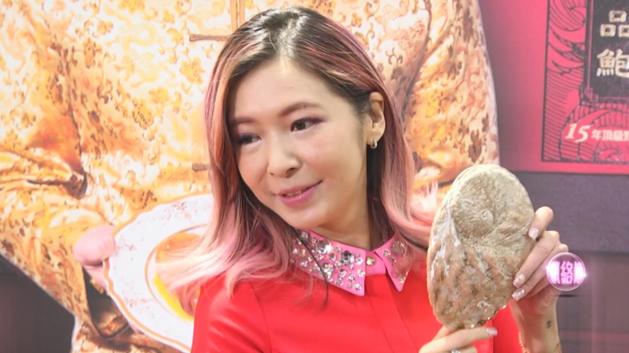 Makiyo出席年貨展銷活動 自爆好身材全靠食鮑魚