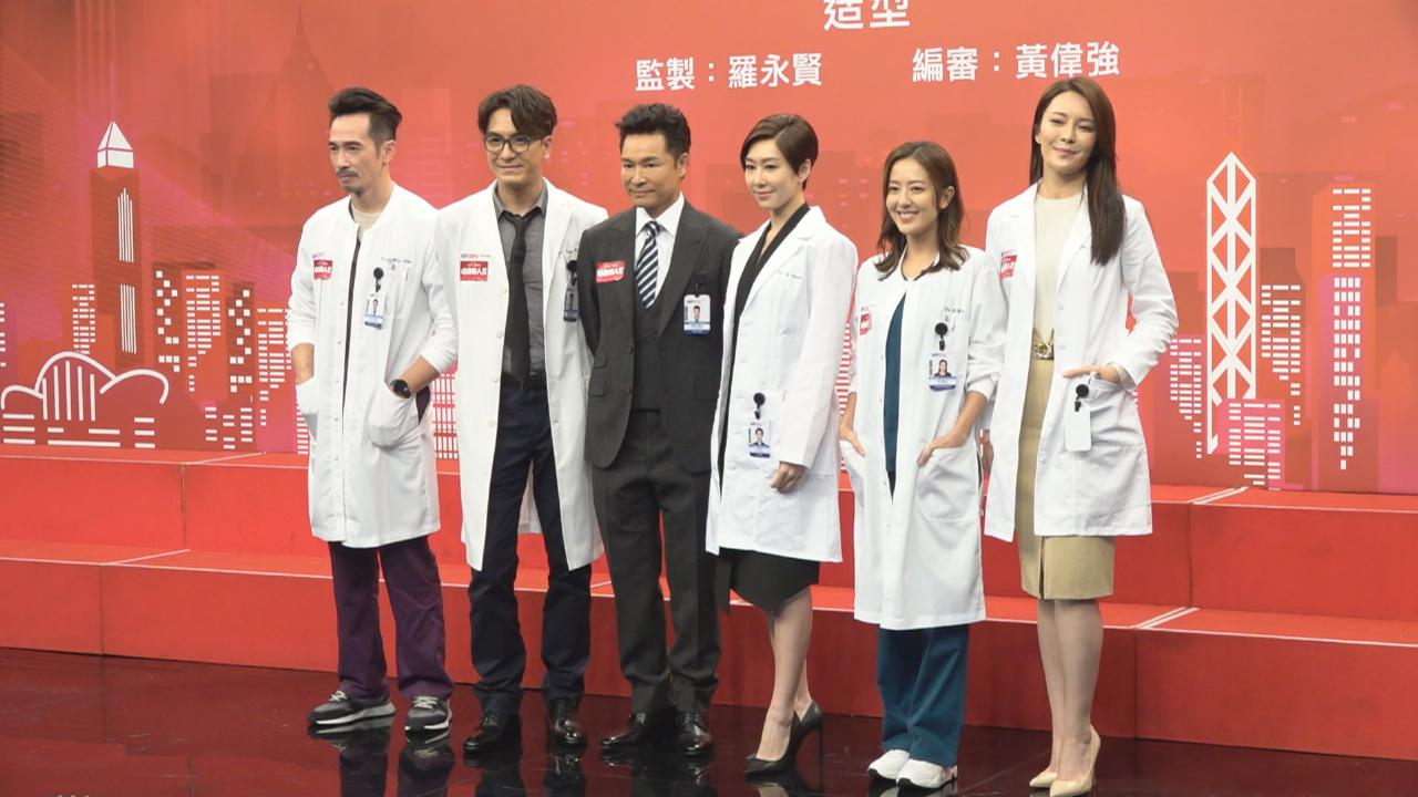 (國語)馬國明透露新劇拍攝進度 預告劇組即將赴內地取景
