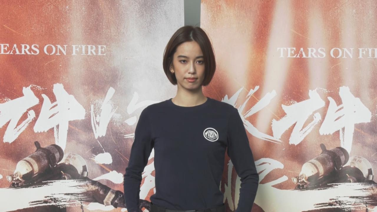 (國語)林柏宏為角色接受消防員訓練 陳庭妮更考取急救證照
