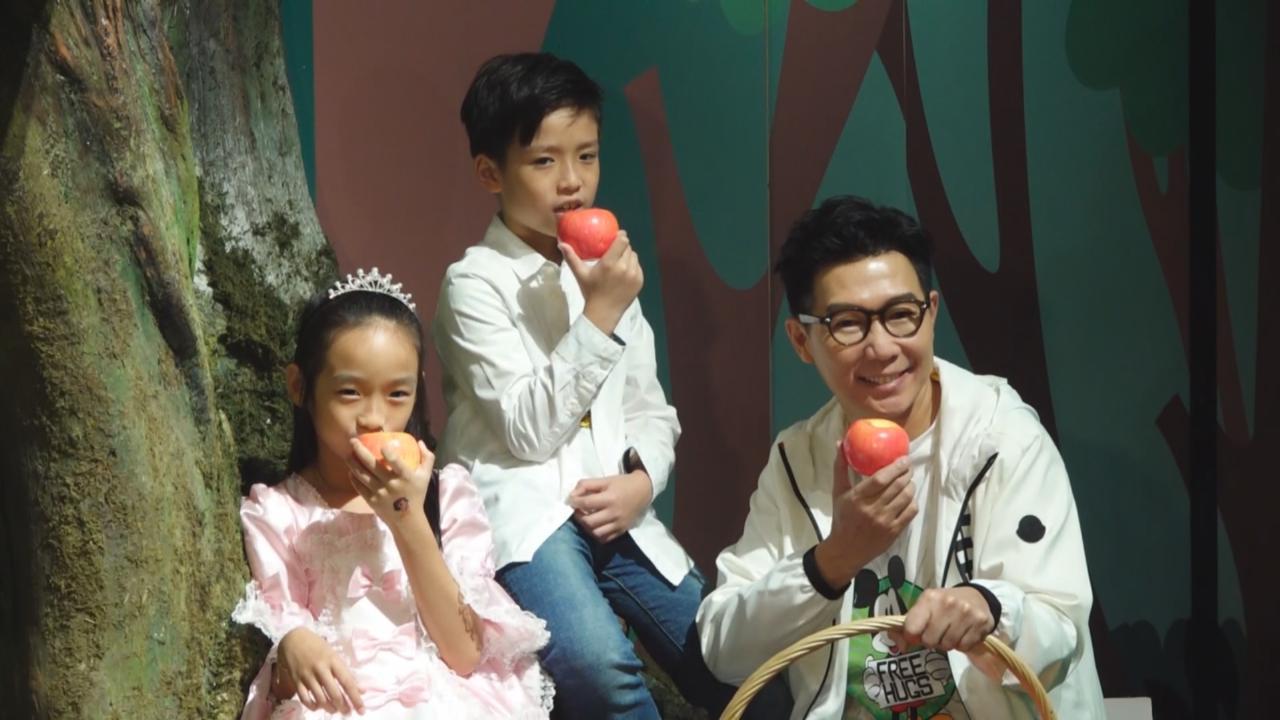 品冠短暫父兼母職照顧子女 為小朋友安排寒假活動