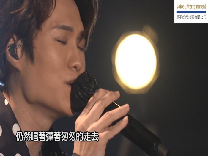 【胡鴻鈞《Cozy Room 線上音樂會》】精華回顧 Part3