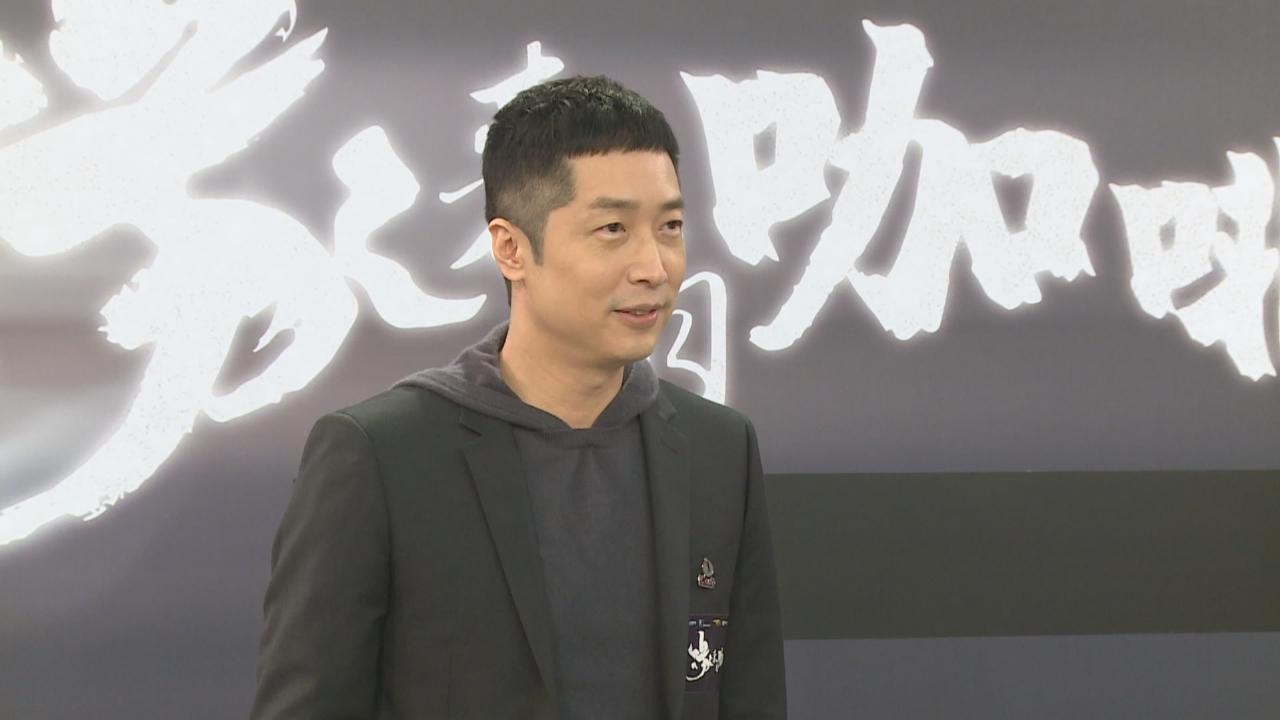 馬浚偉出席節目第二輯記招 透露邀請全線女嘉賓原因