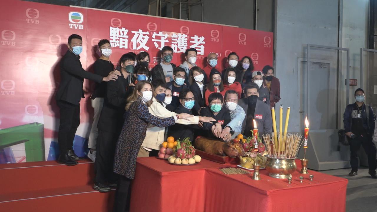 陳煒新劇角色考驗爆發力 被陳展鵬爆開工首日受傷