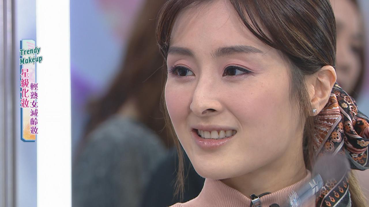 姊妹淘Trendy Makeup輕熟女減齡妝