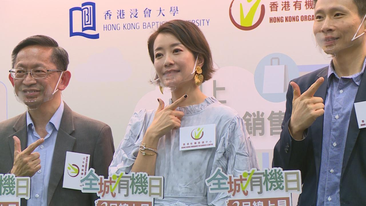相隔二十年重出歌壇 楊張新悅為環保創作歌曲
