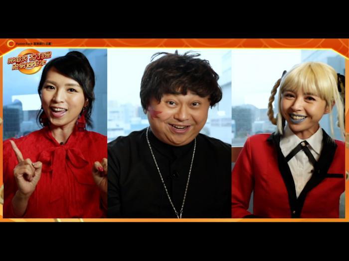 孫慧雪、林盛斌(Bob)、張秀文嚟同大家拜年啦!