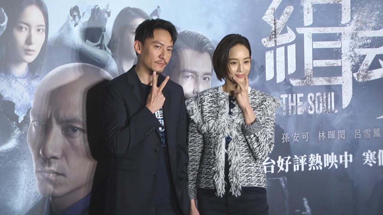 (國語)張鈞甯結束隔離歸隊宣傳 自爆約吳青峰大清早看戲
