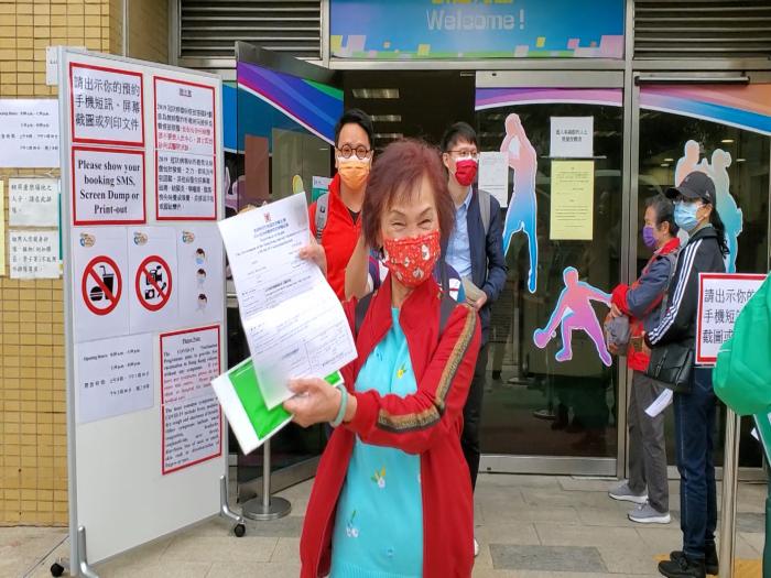 新冠疫苗香港開打_各有所求她他他的第一針