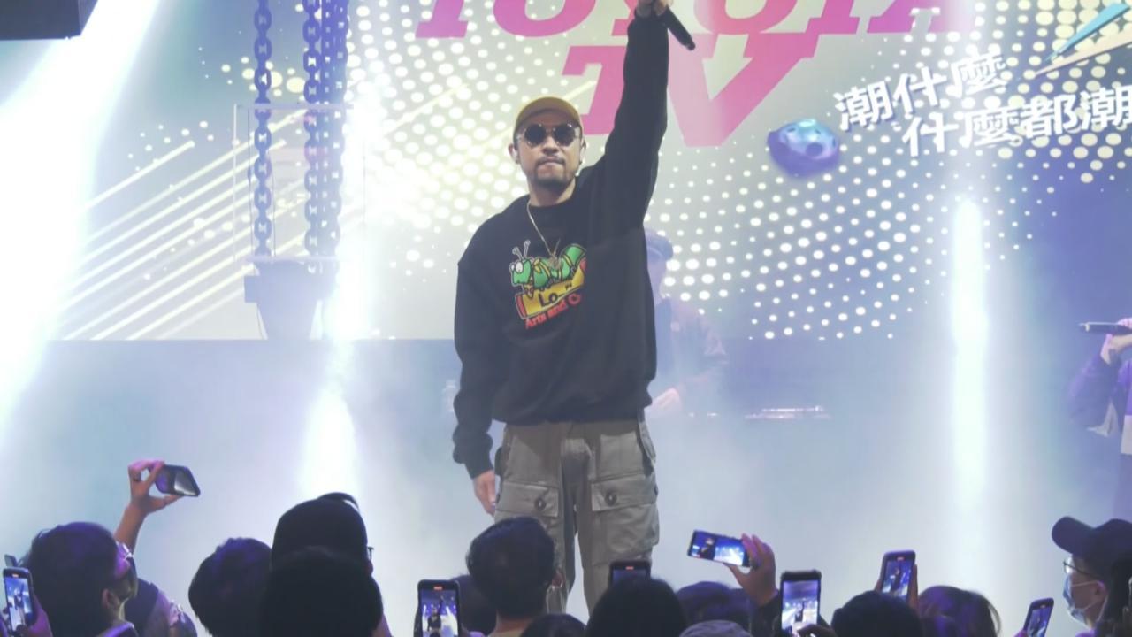 偕同大淵 江靜出席演唱會 MC HotDog演唱熱爆新歌令氣氛高漲