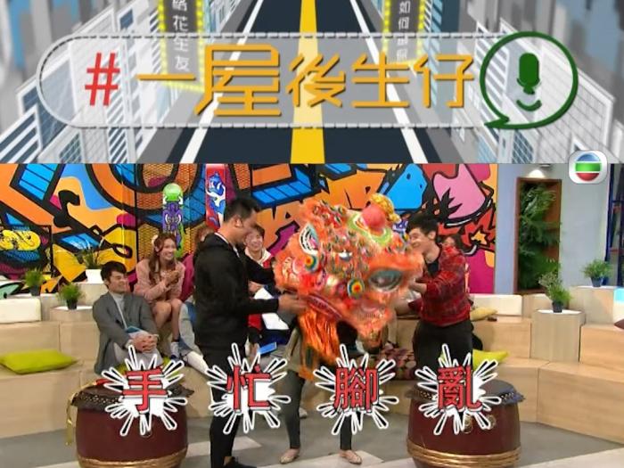 過千隻舞獅一齊舞 原來係香港人創造嘅紀錄!