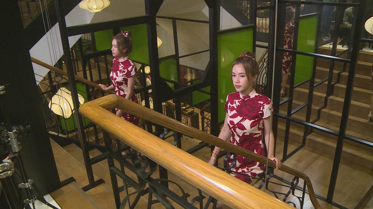 與謝芷倫穿旗袍感欣喜 傅嘉莉盼舉辦中國風派對