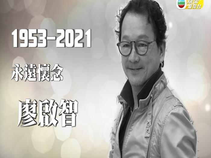 「黃金配角」廖啟智病逝 40年演活無數角色