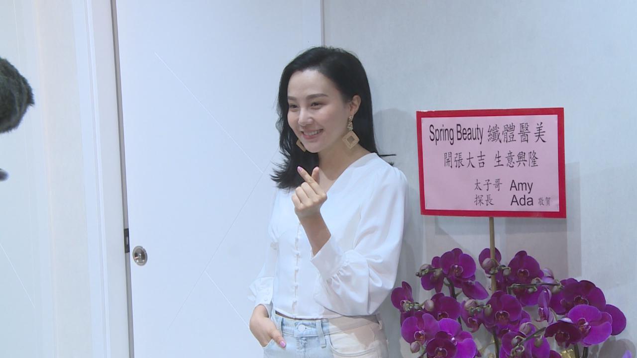甄詠珊出席開幕活動 回應新歌歌名抄襲疑雲