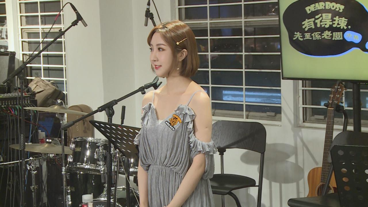 倪辰現身市集舉行Mini LiveShow 透露即將推出新音樂作品