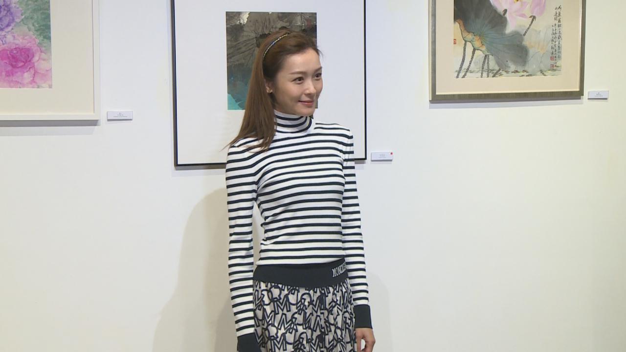 李佳芯出席慈善義賣活動 透露閒時以藝術手作減壓