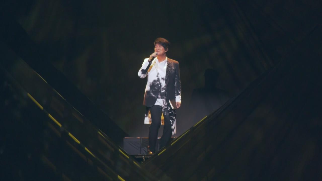 周華健巡迴演唱會首場 連唱多首經典俠客風金曲