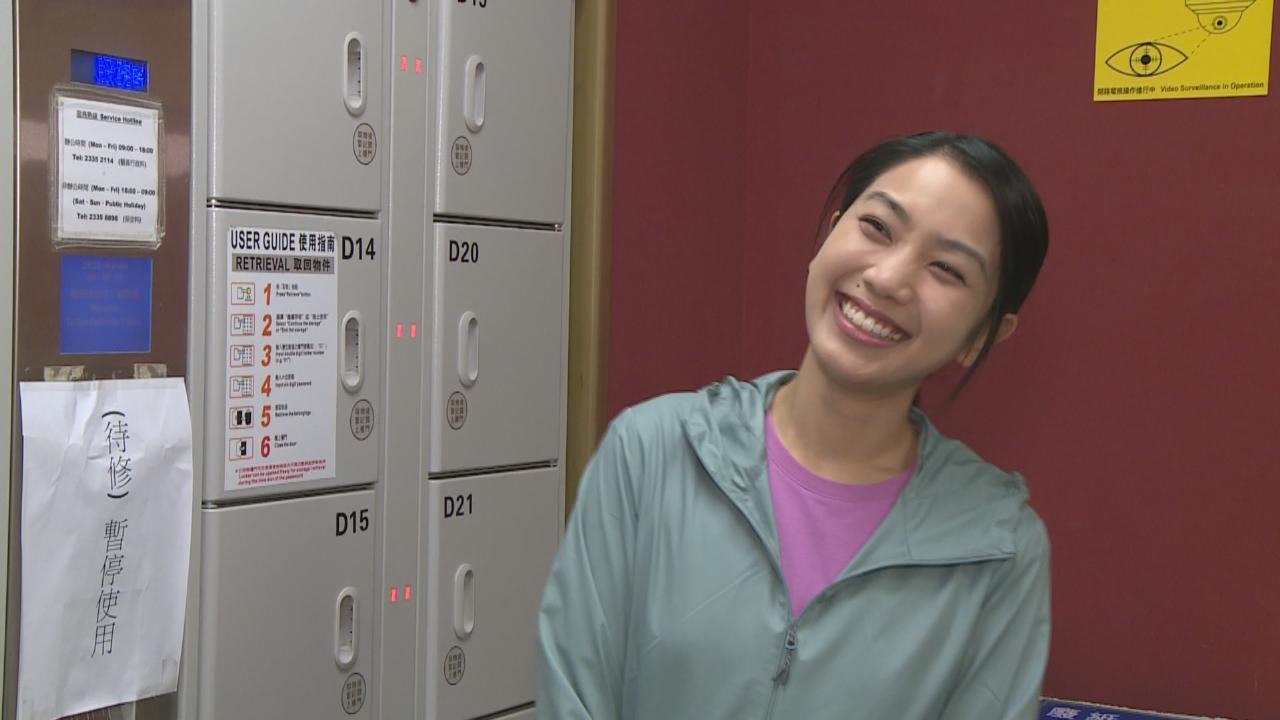 (國語)姜麗文再度客串愛﹒回家 笑言外傭口音信手拈來